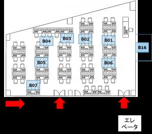 2017年度7403配置図