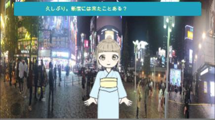 B11-動作イメージ(会話画面2)
